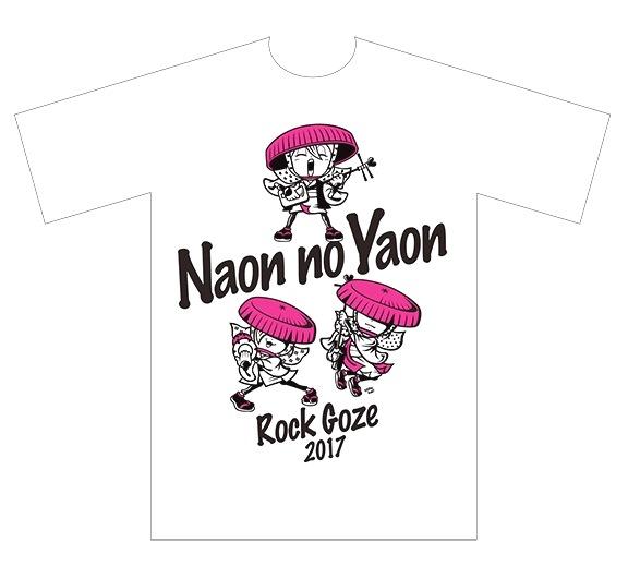 Tシャツ・NAONのYAON・ホワイト・イベントTシャツ