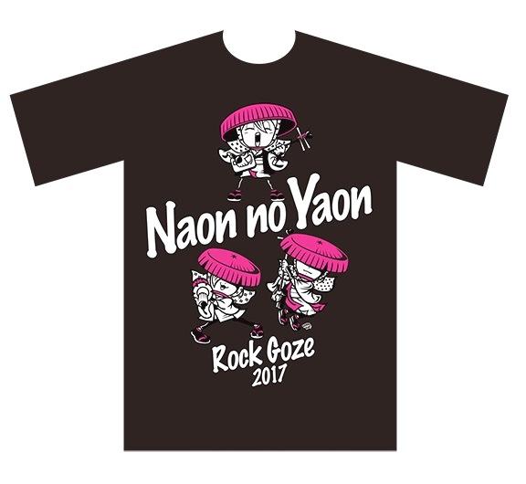Tシャツ・NAONのYAON・ブラック・イベントTシャツ