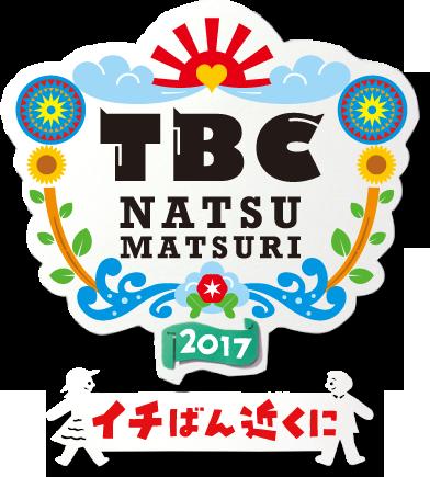 TBC NATSU MATSURI logo